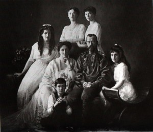 The Russian Imperial family in 1913